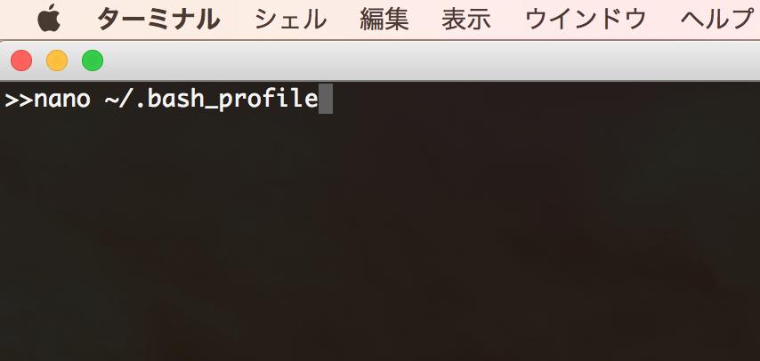 terminal-setting-bash_profile2
