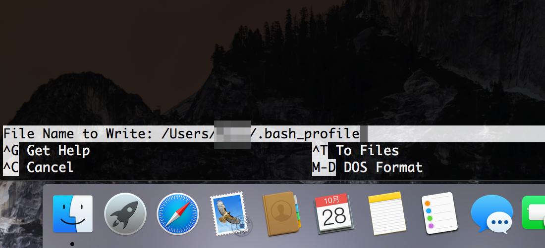 terminal-setting-bash_profile3