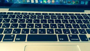 mac-jp-keyboard
