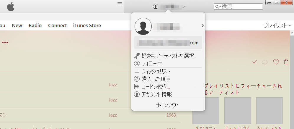 iTunes-login-many-times-2