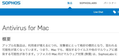スクリーンショット 2015-01-20 11.07.41