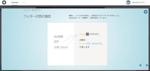 スクリーンショット 2015-02-02 23.10.33