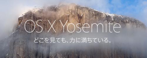スクリーンショット 2015-01-20 10.46.21