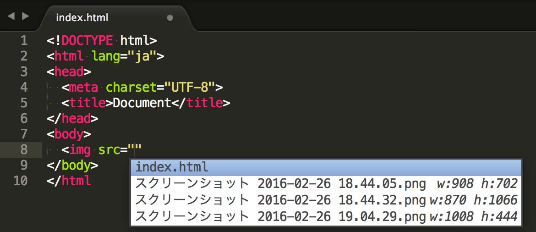 AutoFileNameのパス補完デモ