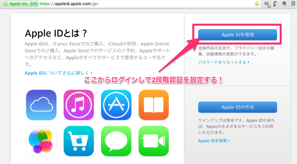 apple_id-2