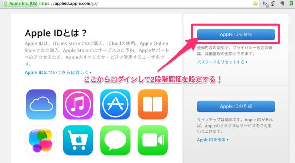 apple_id-2