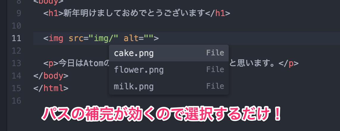 Atomのautocomplete-paths