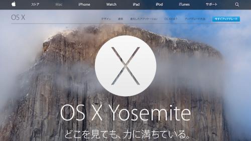 スクリーンショット 2015-01-05 23.35.32