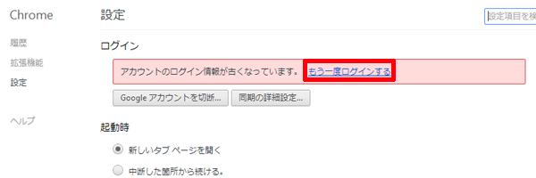 google_2step_verify-15