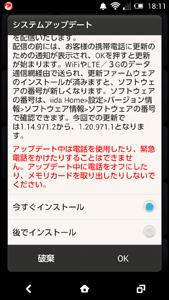 infobar-update130411-2