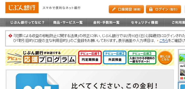 jibun_e-reader-1