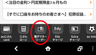 jibun_e-reader-2