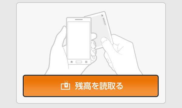 jibun_e-reader-3
