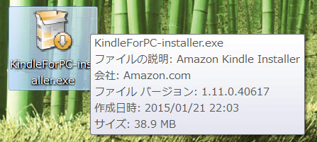 kindle-pc_2