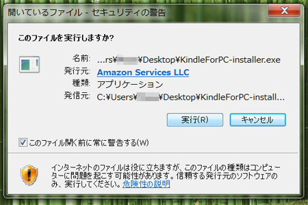 kindle-pc_3