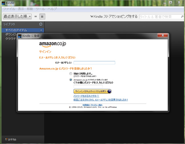 kindle-pc_4