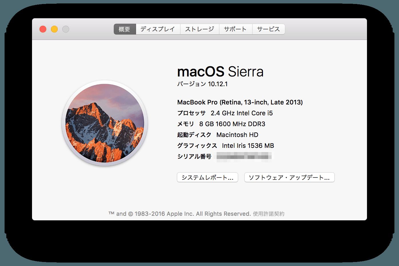macos_sierra-1