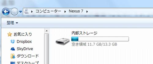 movie-music-in-nexus7_3