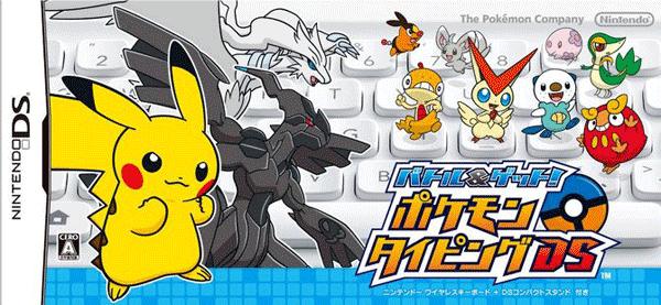 nexus7-pokemon-jp