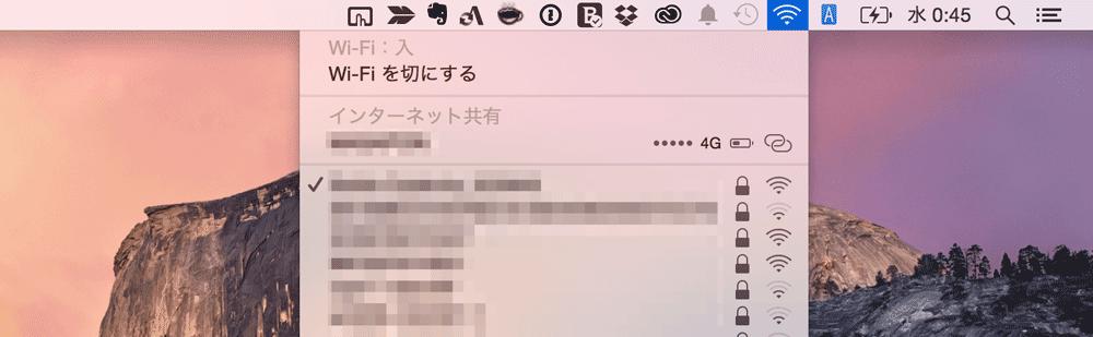 iPhoneの名前がMacのWi-Fi一覧に表示されるが・・・