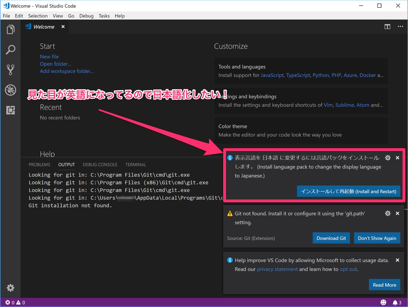 Installing GitHub in Visual Studio Code for Windows 10 ...