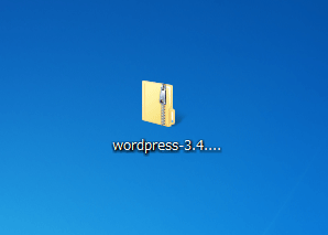 25:ダウンロードしたZIPファイル