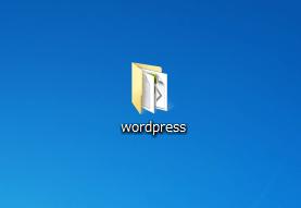 26:ZIPファイルを解凍したモノがこちら♪